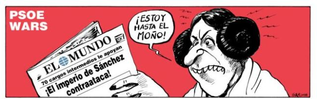 gallegoyrey281216